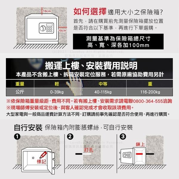 阿波羅Excellent e世紀電子保險箱-智慧電子刷卡二用型56AM