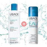 Uriage 優麗雅 全效保養潔膚水(正常偏乾性肌膚)250ML 贈 等滲透壓活泉噴霧 150ml