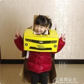 兒童紙箱玩具-可穿戴紙板紙箱變形金剛大黃蜂COS服幼兒園手工變形紙板汽車玩具 花間公主 YYS