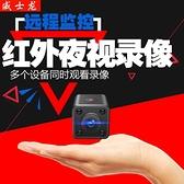 威士龍錄音筆專業高清降噪微型迷你WIFI遠程超小超長錄音器防隱形-金牛賀歲