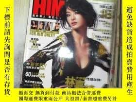 二手書博民逛書店HIM龍的傳人罕見龍的化身2006.66.Y261116