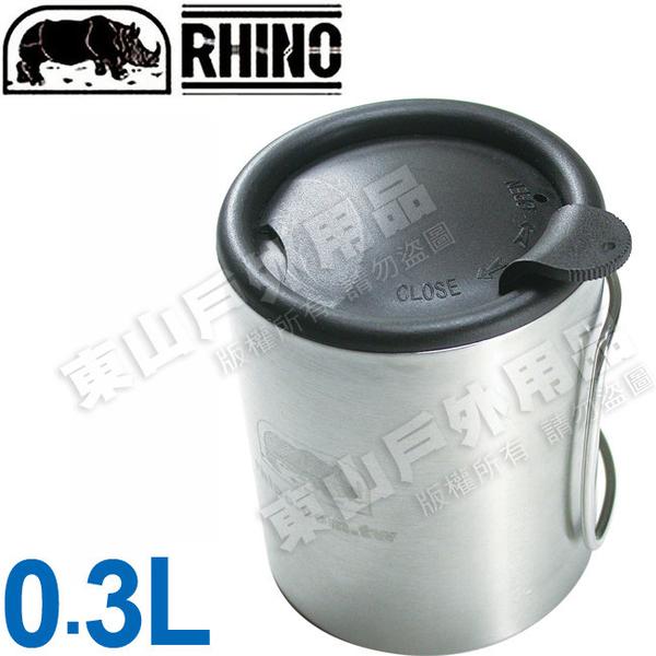 Rhino 犀牛牌 KS-22 不銹鋼斷熱杯-0.3L  保溫杯/保冰杯/隔熱杯/茶杯/登山水杯 東山戶外