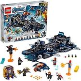 LEGO 樂高 超級英雄系列 復仇者聯盟 Horcalia 76153