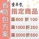 愛草學手工皂 滿1500元即贈  熱銷款何首烏調理洗髮皂*1--市價300元