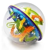 【YPRA】兒童幻智球魔幻立體益智迷宮球魔方智力球3d走珠玩具