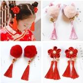 兒童飾品流蘇花朵發飾發夾漢服頭飾品新年兒童女孩公主寶寶頭花夾