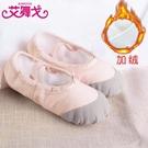 兒童舞蹈鞋加絨練功鞋冬季保暖女童加厚軟底鞋寶寶芭蕾舞鞋跳舞鞋 快速出貨