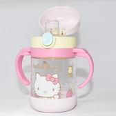 Hello Kitty 幼兒冷水杯 鴨嘴設計 手把可折疊 260ml SKATER日本正版 7個月後即可