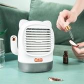 水冷扇冷風扇迷你冷風機USB充電小型風扇桌面空調風扇新款招財貓 萬客居