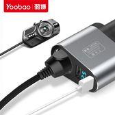 車充 Yoobao羽博yb-209 車載充電器一拖二車充電器快充多功能 城市科技DF