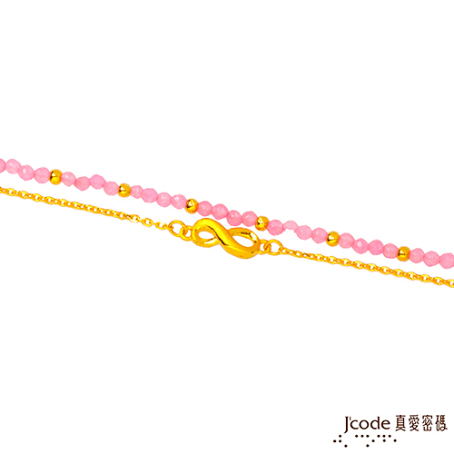 J'code真愛密碼 分享愛黃金/石英手鍊