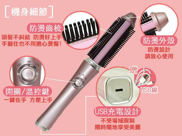 【Instyle專業美髮】無線直捲二用充電式捲髮器(玫瑰金)