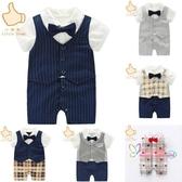 西裝禮服 兒童百天衣服滿月周歲男寶寶百日宴連紳士體衣禮服薄款短袖夏西裝 4色