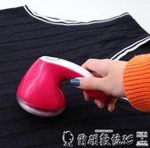 除毛球器飛科剃毛機去球器清理毛衣服修剪器家用去除毛器刮毛球充電式打脫 爾碩數位3c