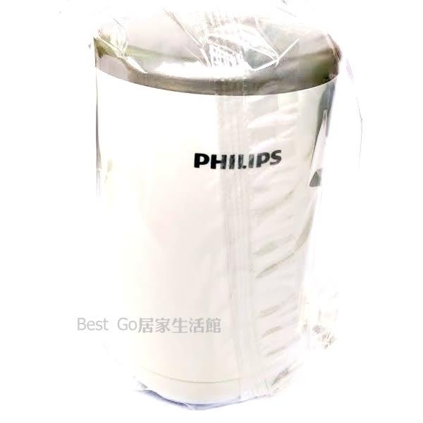 PHILIPS 飛利浦 WP3812 / WP3822 共用 水龍頭型淨水器專用濾心WP3922  **可刷卡!免運費**