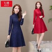 旗袍 旗袍改良版連衣裙秋冬季女中國風大紅色時尚中年媽媽修身復古 生活主義