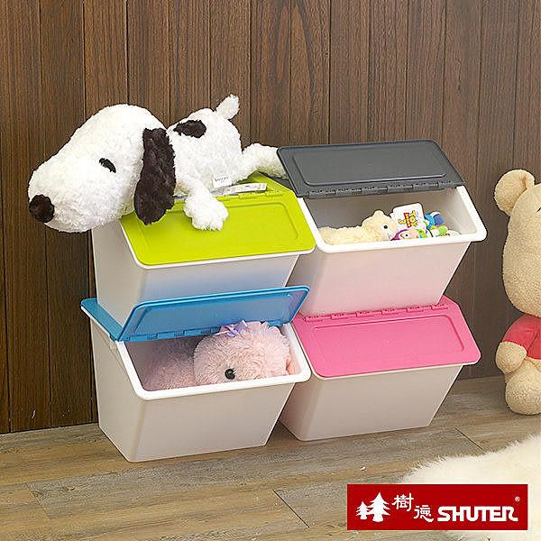 樹德大嘴鳥收納箱 資源回收箱 玩具塑膠收納箱 組合收納櫃 【YV4002】HappyLife