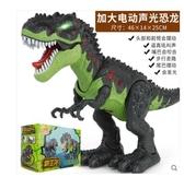 大號恐龍玩具男孩電動遙控霸王龍會走路下蛋兒童仿真動物模型套裝 城市科技DF