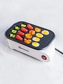 電烤盤 歐匯家用小型迷你章魚小丸子機日式章魚燒烤盤多功能 晶彩220VLX