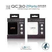 [富廉網]【LAPO】iQC 3.0 雙孔閃電急速充電器 (UC013) 黑色