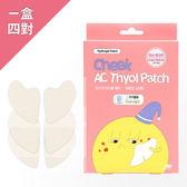 Labottach 樂寶貼劑 雙頰抗痘保濕貼(Sleepy Moon) - 一盒 四對 ◆86小舖 ◆
