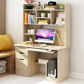 歐意朗電腦桌台式桌家用簡約臥室經濟型書桌書架組合辦公簡易桌子jy