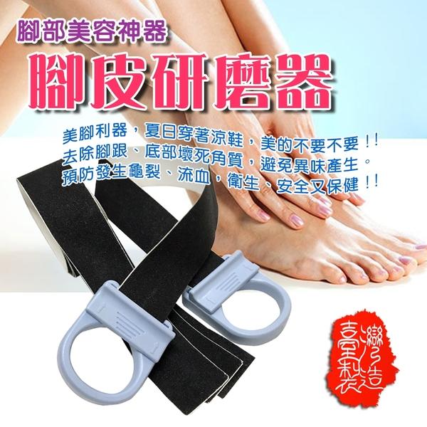金德恩 台灣製造 磨腳皮器+3件補充條-美足必備
