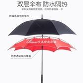 雨傘長柄男女雙層自動大號超大三人加固防風商務傘雙人 YYS 交換禮物