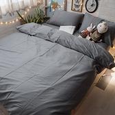 Life素色系列-紳士灰  D1雙人床包三件組 100%精梳棉(60支) 台灣製 棉床本舖