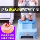 優質加厚馬桶凳腳踏凳塑料蹲便凳坐便凳蹲坑凳子浴室凳兒童成人墊 自由角落