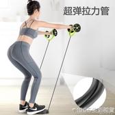 回彈健腹輪腹肌輪腹部卷腹瘦手臂肚子神器女滾輪運動健身器材家用 1995生活雜貨