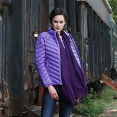 【La proie 萊博瑞】極致保暖鵝絨立領款保暖外套(四色-無帽立領輕量羽絨鵝絨短版休閒外套)