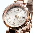 【萬年鐘錶】CITIZEN  Eco Drive光動能  XC 系列 女錶   鈦金屬錶殼錶帶  萬年曆  28mm EC1118-51W