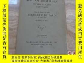 二手書博民逛書店【罕見、包 、1-3天收到】Rare Oriental Rugs