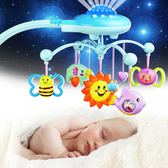 新生兒嬰幼兒寶寶床鈴0-1歲3-6-12個月玩具遙控音樂旋轉床頭鈴 雙十一87折