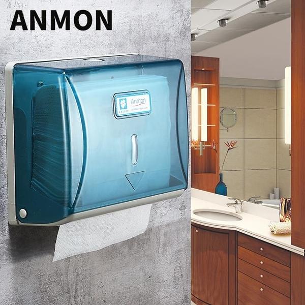 Anmon免打孔衛生間擦手紙巾盒 壁掛式 廁所抽紙盒廚房紙巾架方形 格蘭小舖