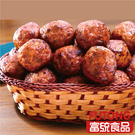 【富統食品】迷迭香草雞肉丸500g(約20粒)《專區任選2件 享75折》