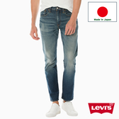 Levis 男款上寬下窄 / 502 Taper牛仔長褲 / MIJ日本製