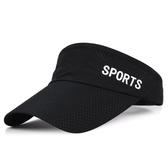 鴨舌帽夏天戶外男女士運動網球帽無頂太陽帽遮陽帽棒球帽子正韓潮空頂帽【免運】