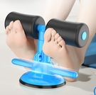 仰臥板 仰臥起坐輔助固定腳收腹機瑜伽運動卷腹吸盤式健腹健身器材家用板【快速出貨八折搶購】