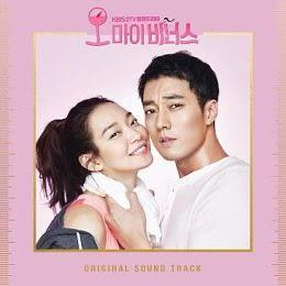 我的維納斯 電視原聲帶 台灣獨占限定盤 CD附DVD OST (音樂影片購)