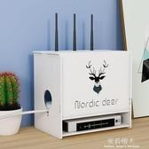 路由器收納盒機頂盒置物架插線板貓wifi收納盒子壁掛電線理線神器 交換禮物YXS