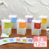《Angelos TEA》台中十大伴手禮首獎-茶境天使台灣茶包(12入/盒)