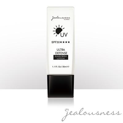 Jealousness 婕洛妮絲~全效抗UV水感防曬乳SPF50++++(35ml)