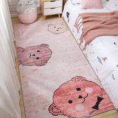 地毯 滿鋪可愛房間地墊子網紅同款家用可睡可坐(聖誕新品)