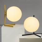 18PARK 立漫檯燈-低(黑)含LED-5W黃光燈泡-生活工場