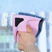 新款三角強磁雙層擦玻璃器 雙面窗戶清潔神器