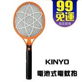 電蚊拍 台灣現貨 [1年保固] 電池 三層大網面 CM-2211 手持 KINYO 多功能 安全 蒼蠅拍 電擊 蚊子