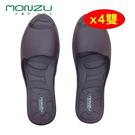 【monzu】滿足零著感室內拖-深褐色 x4雙