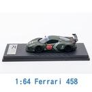 M.C.E. 1/64 模型車 Ferrari 法拉利 458 (Zero Fighter) MCE640003J 零戰